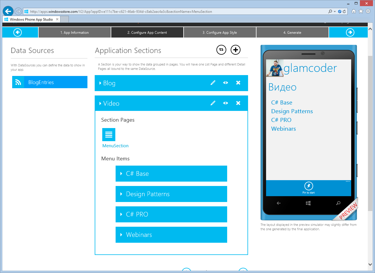 Windows Phone App Studio Menu Section